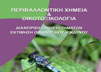 Environmental chemistry and ecotoxicology. Ecosystem management and ecological risk Assessment. Synchrona Themata Publs, Athens, 2008