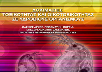 Introduction to aquatic toxicology and ecotoxicology testing. Dpt of Chemistry, University of Athens, 2010